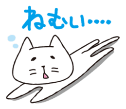 carefree cat sticker #400148