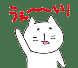 carefree cat sticker #400158