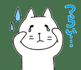 carefree cat sticker #400159