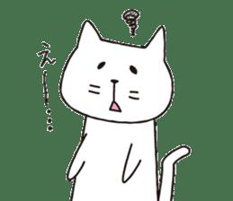 carefree cat sticker #400162