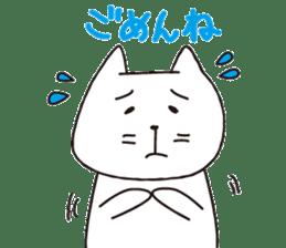 carefree cat sticker #400172