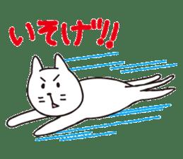 carefree cat sticker #400173