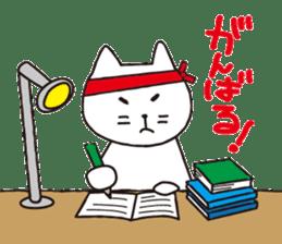 carefree cat sticker #400182
