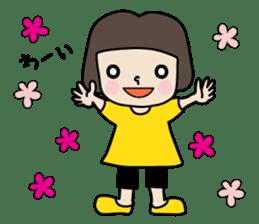 Ume-chan sticker #400465