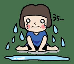 Ume-chan sticker #400469