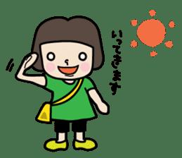 Ume-chan sticker #400470