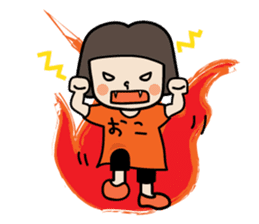 Ume-chan sticker #400475