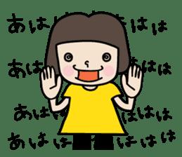 Ume-chan sticker #400476