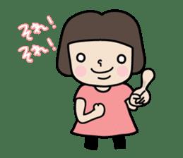 Ume-chan sticker #400477