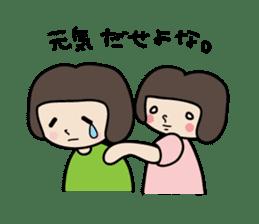 Ume-chan sticker #400478