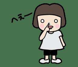 Ume-chan sticker #400485