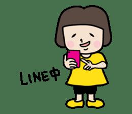 Ume-chan sticker #400486