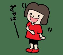 Ume-chan sticker #400489