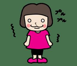 Ume-chan sticker #400497