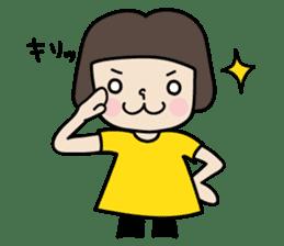 Ume-chan sticker #400504
