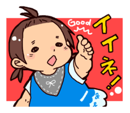 Daily life of the Baby STAMP sticker #400793