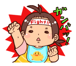 Daily life of the Baby STAMP sticker #400795