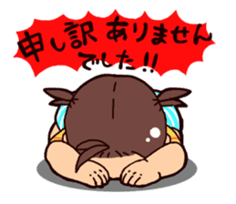 Daily life of the Baby STAMP sticker #400807
