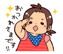Daily life of the Baby STAMP sticker #400809