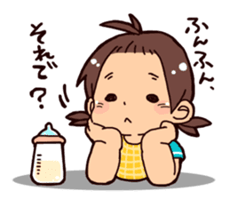 Daily life of the Baby STAMP sticker #400817