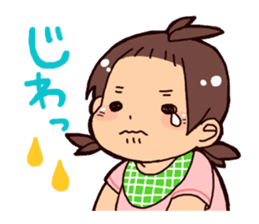 Daily life of the Baby STAMP sticker #400819