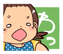 Daily life of the Baby STAMP sticker #400822