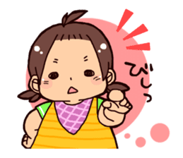 Daily life of the Baby STAMP sticker #400824