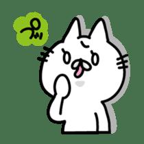 HARUNEKO sticker #400956