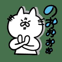 HARUNEKO sticker #400965