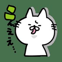 HARUNEKO sticker #400968