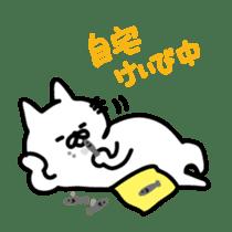 HARUNEKO sticker #400982