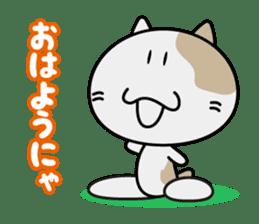 Nyannosuke Sticker sticker #401225