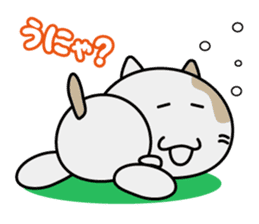 Nyannosuke Sticker sticker #401228
