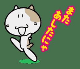 Nyannosuke Sticker sticker #401237