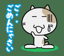 Nyannosuke Sticker sticker #401241