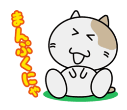 Nyannosuke Sticker sticker #401243