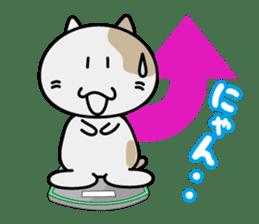 Nyannosuke Sticker sticker #401244