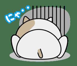 Nyannosuke Sticker sticker #401246