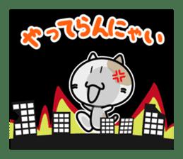 Nyannosuke Sticker sticker #401253