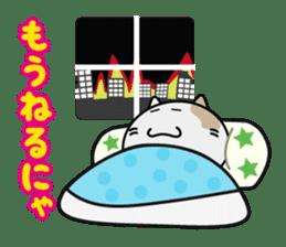 Nyannosuke Sticker sticker #401254