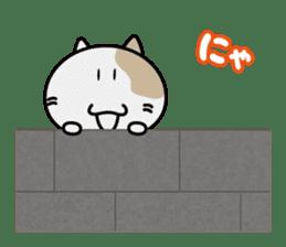 Nyannosuke Sticker sticker #401255