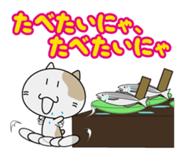 Nyannosuke Sticker sticker #401257