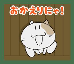 Nyannosuke Sticker sticker #401262