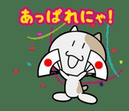 Nyannosuke Sticker sticker #401263