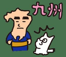 Japanese Kyushu Boy and His Dog sticker #401545