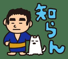 Japanese Kyushu Boy and His Dog sticker #401546