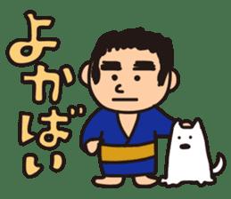 Japanese Kyushu Boy and His Dog sticker #401547