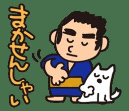 Japanese Kyushu Boy and His Dog sticker #401548