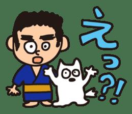 Japanese Kyushu Boy and His Dog sticker #401549