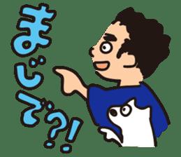 Japanese Kyushu Boy and His Dog sticker #401550